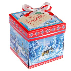 Коробка подарочная 'С Новым Годом!' тройка Ош