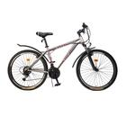 """Велосипед 26"""" Progress модель Advance RUS, 2017, цвет серый, размер 17"""""""