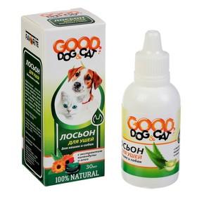 Лосьон для ушей GOOD DOG&Cat для кошек и собак, 30мл Ош