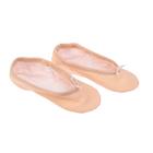 Балетная обувь ручной работы, размер 28, цвет бежевый