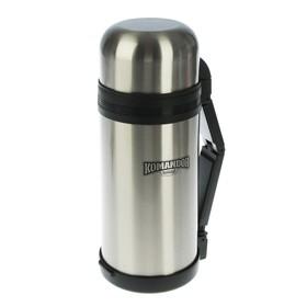 Термос туристический вакуумный «Командор» с телескопической ручкой, 1200 мл, 24 ч, хром