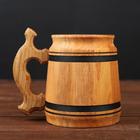 Кружка пивная, деревянная с колбой, 0,5 л