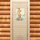 """Дверь для бани и сауны """"Дама в купальнике"""", 170х70см"""
