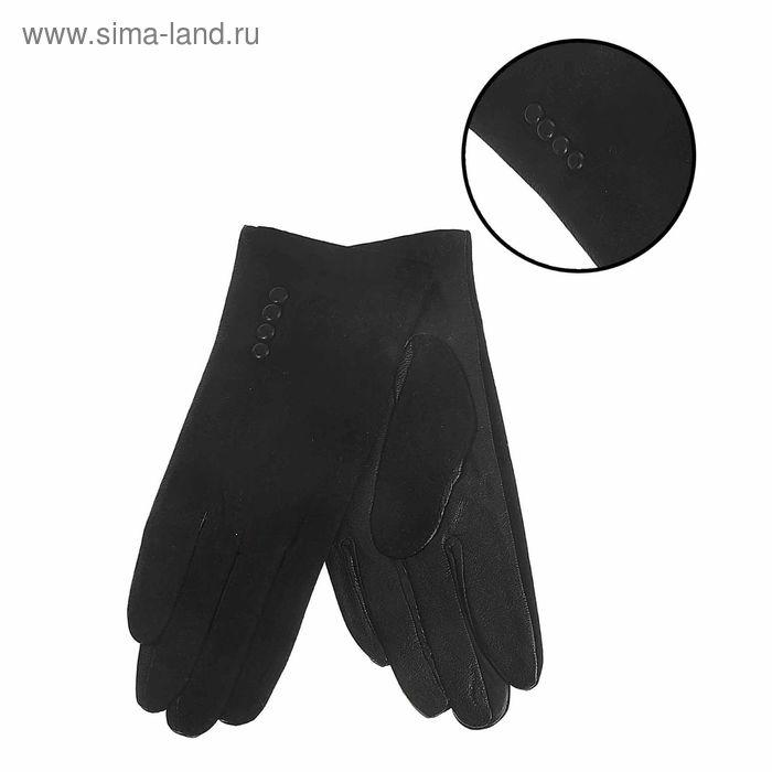 """Перчатки женские """"Белатрисса"""" 4 пуговицы, резинка, вставка из натуральной кожи, подклад, р-р 8,5, длина-24,5см, черный"""