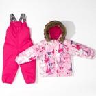 """Комплект для девочки """"AVERY"""", рост 104 см, цвет розовый с принтом/фуксиа 73213"""