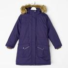 """Куртка для девочки """"MONA"""", рост 122 см, цвет тёмно-лилoвый 70073"""