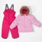 """Комплект для девочки """"WONDER"""", рост 98 см, цвет розовый с принтом/фуксиа 71613"""