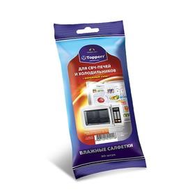Влажные салфетки Topperr для СВЧ и холодильника, 30 шт