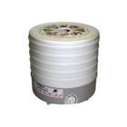 """Сушилка для овощей и фруктов """"Ротор"""" СШ-002, 5 ярусов, 20 л, 7 кг"""