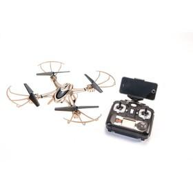 Радиоуправляемый квадрокоптер MJX-X401H-G, с камерой Ош