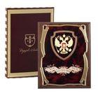 Панно с гербом «Долг, Отечество, Честь» в картонной коробке