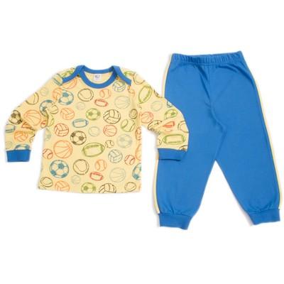 Пижама для мальчика, рост 68 см, цвет синий/жёлтый 9222_М