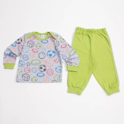 Пижама для мальчика, рост 68 см, цвет зеленый/серый меланж 9222_М