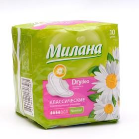 Прокладки «Милана» Classic Normal Dry Deo Ромашка, 10 шт/уп Ош