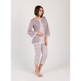 Пижама женская (джемпер, бриджи) Капучино цвет коричневый, р-р 42