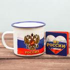 """Кружка эмалированная """"Россия"""", 350 мл"""