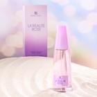 Туалетная вода для женщин La'realite rose, 50 мл