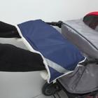 Муфта для рук «Норд» меховая, на липучках, со светоотражающей лентой, цвет синий