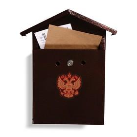 """Ящик почтовый вертикальный, с замком, """"Домик-Элит"""", цвет медный"""