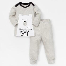"""Костюм детский Крошка Я """"Baby bear"""" рост 86-92см (1,5-2года)"""