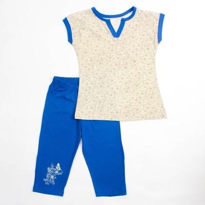 Пижама женская (футболка, бриджи) 31325 цвет бежевый, р-р 46