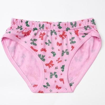 Трусы для девочки, рост 104-110 см, цвет розовый 10770