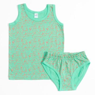 Трусы+майка для девочки, рост 98-104 см, цвет зелёный