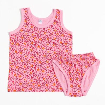 Трусы+майка для девочки, рост 98-104 см, цвет розовый 10655