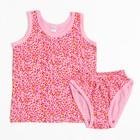 Трусы+майка для девочки, рост 104-110 см, цвет розовый 10655