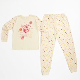 Пижама для девочки, рост 134-140 см, цвет бежевый 10603