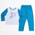 Пижама для мальчика, рост 128-134 см, цвет голубой 10362