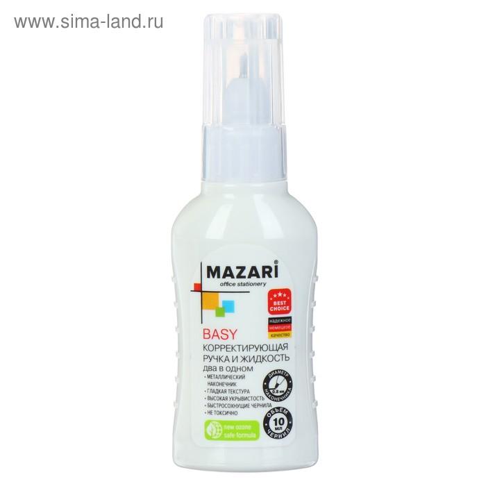 Корректирующая жидкость BASY 10 мл 2 в 1, с кисточкой и металлическим наконечником, морозоустойчивая