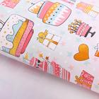 "Бумага упаковочная глянцевая ""Тортик с подарками"", 70 х100 см"