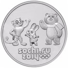 """Монета """"25 рублей 2012 года Сочи-2014 Талисманы олимпиады"""""""