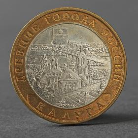 "Монета ""10 рублей 2009 ДГР Калуга ММД"""