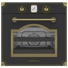 Духовой шкаф Zigmund & Shtain EN 113.722 A, электрический, черный/бронза