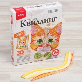 """Квиллинг-панно """"Рыжий котёнок"""""""
