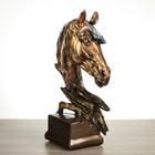 "Статуэтка ""Голова коня"" 40 см"
