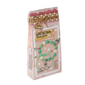 Набор по созданию браслетов «Свежесть лета»
