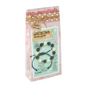 Набор по созданию браслетов «Оттенки шоколада»
