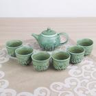 "Набор для чайной церемонии ""Древний мир"", 7 предметов: чайник 200 мл, чашки 100 мл"