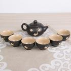 """Набор для чайной церемонии 7 предметов """"Цветок"""" чайник, чашка 80 мл d=6 см"""