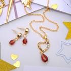 """Гарнитур 2 предмета: серьги, кулон """"Капля"""" с сердцем, цвет фиолетовый в золоте, 40см"""