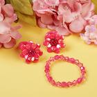 """Набор детский """"Выбражулька"""" 3 предмета: 2 резинки, браслет, цветы хрустальные, цвет МИКС"""