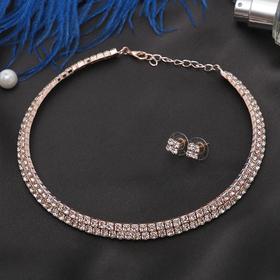 """Набор 2 предмета: серьги, колье """"Лёд"""" ноэль, 2 ряда, цвет белый в розовом золоте"""