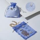 """Мешочек подарочный """"Тюльпаны"""", 10*12, цвет синий с серебром"""