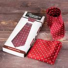"""Подарочный набор: галстук и платок """"Настоящему мужчине"""""""