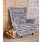 """Накидка на кресло """"Этель"""" Фиолетовые ромбы 70х160 ± 2 см"""