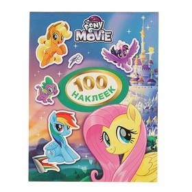 100 наклеек «Мой маленький пони» Ош