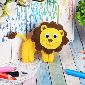 """Набор для создания игрушки из фетра """"Львёнок"""""""
